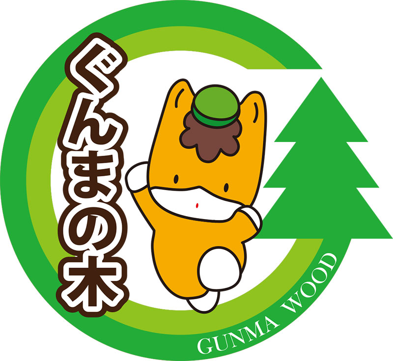 Moction 【New Normal × Gunma Wood】国産木材活用に向けた情報発信